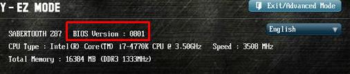 ver version firmware uefi