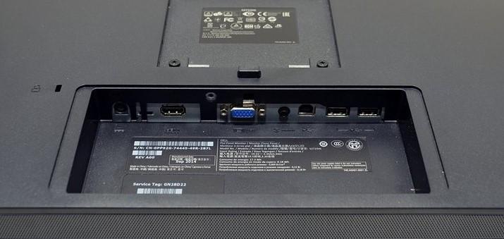 conexiones-puertos-monitor-dells2715h
